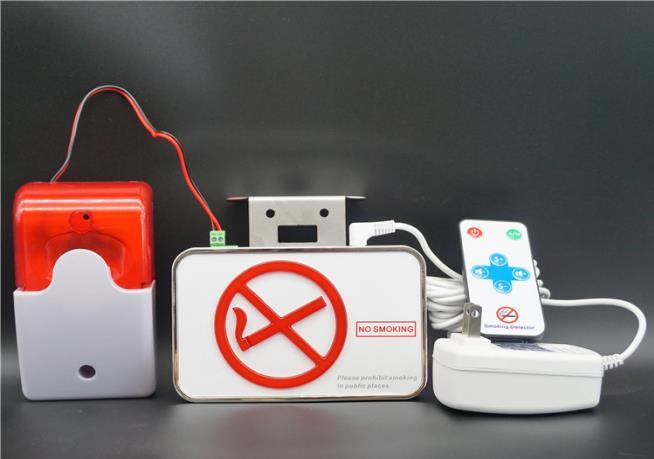 康思特香烟烟雾监测型号
