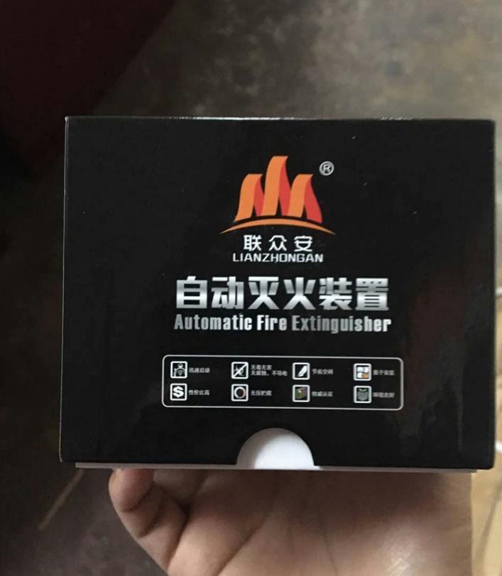 香烟烟雾报警器对电子烟没反应吗?