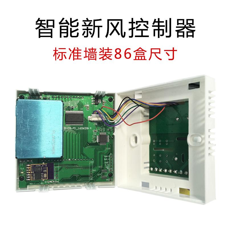 空气质量检测仪C5